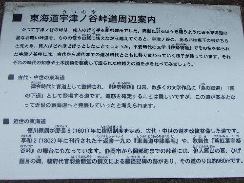 2007_0818_111919.JPG
