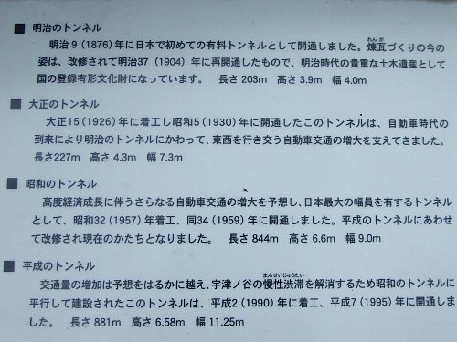 2007_0818_111934.JPG