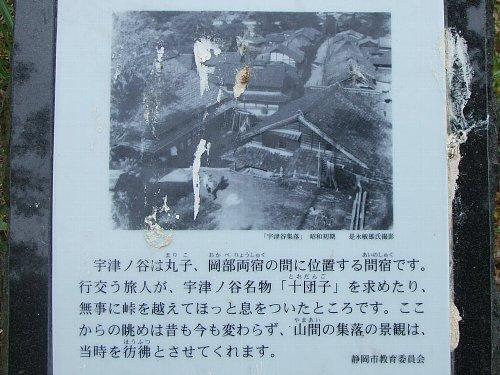 2007_0818_114514.JPG