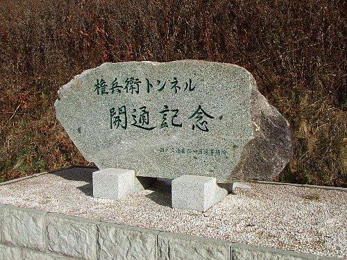 20081123_092350.JPG