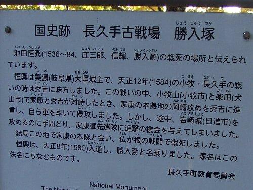 20081123_143032.JPG