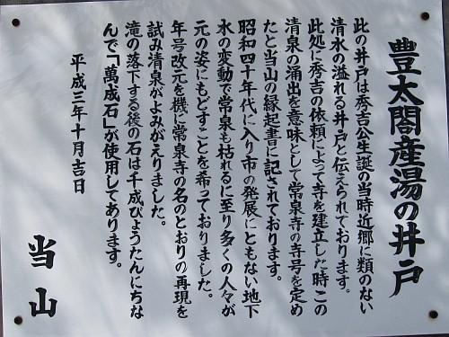 20090315_104024.jpg