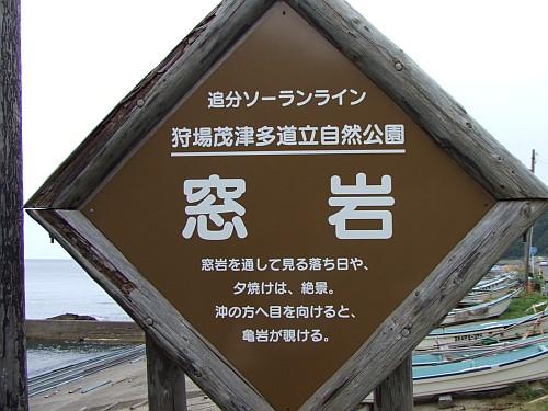 20090921_091007.JPG
