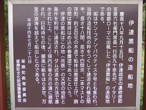 20090922_145133.JPG