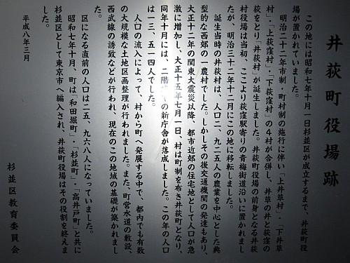 20091011_170525.JPG