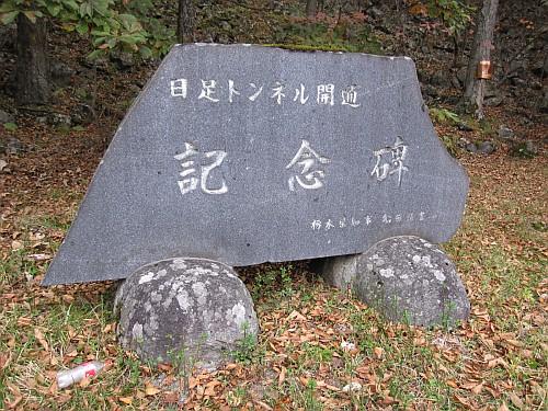 20091024_072008.JPG