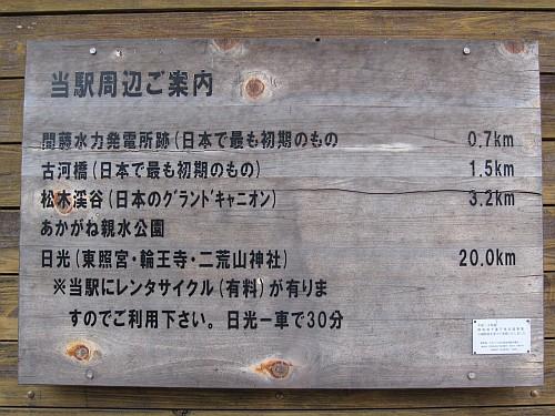 20091024_074714.JPG