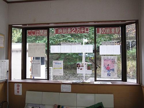 20091024_074831.JPG