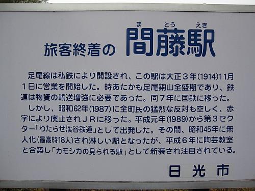 20091024_075132.JPG