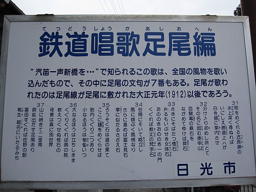 20091024_110441.JPG