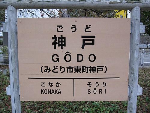 20091024_163401.JPG