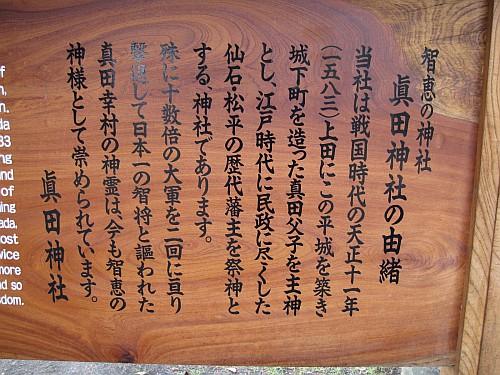 20091122_122356.JPG