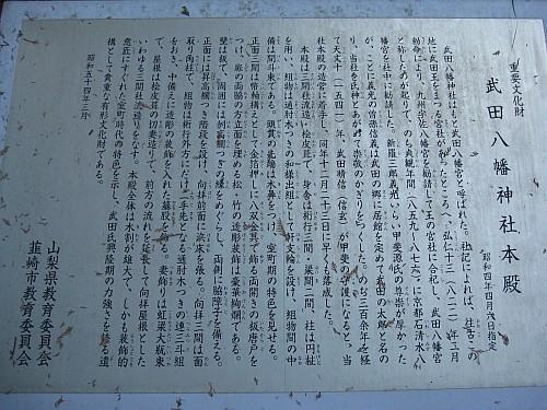 20100110_153742.JPG