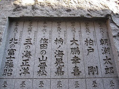 20100124_135926.JPG