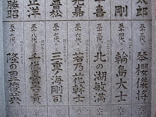 20100124_135932.JPG