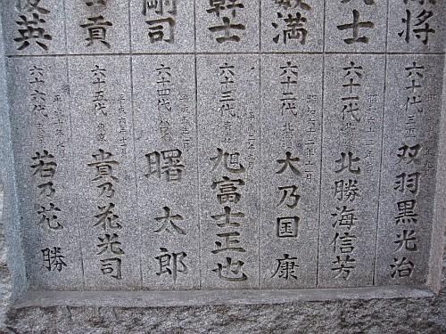 20100124_135942.JPG