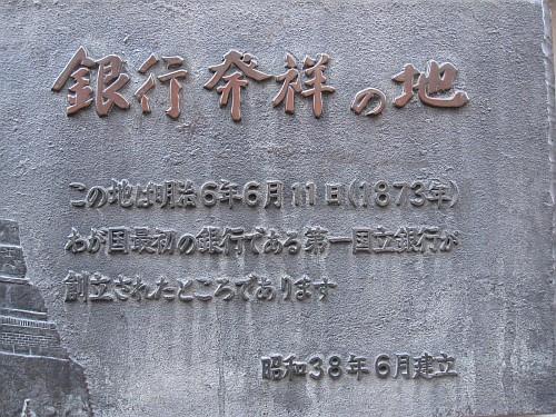20100124_151804.JPG
