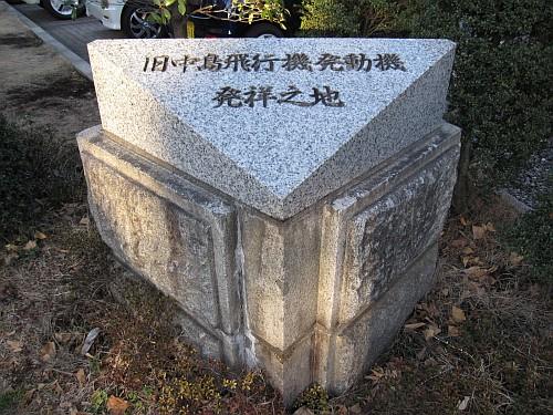 20100207_162707.JPG