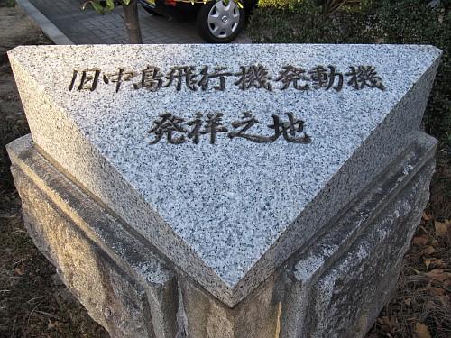 20100207_162717.JPG
