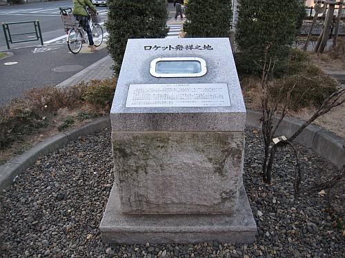 20100207_162838.JPG