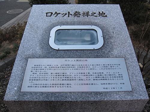 20100207_162855.JPG