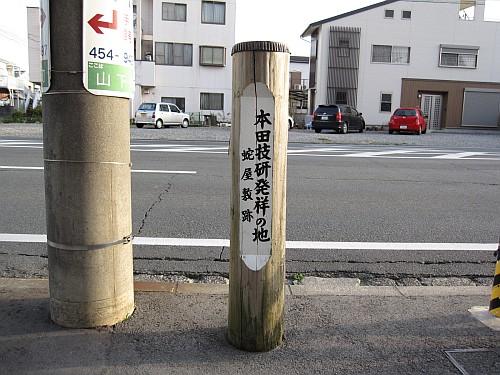 20100320_065049.JPG