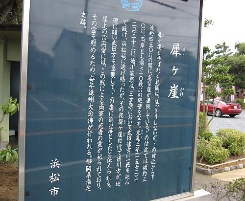 20100320_092318.JPG