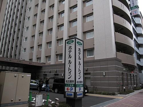 20100320_162430.JPG