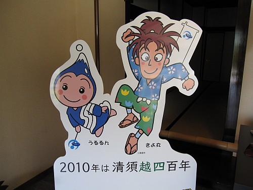 20100322_125503.JPG