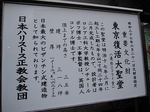 20100403_174944.JPG