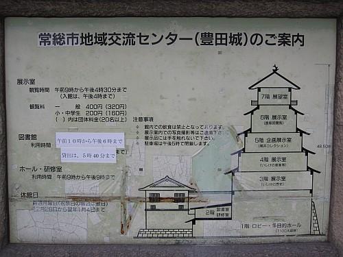 20100404_163539.JPG
