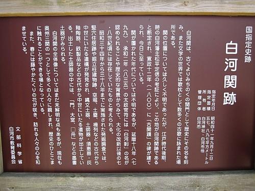 20100501_094641.JPG