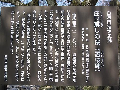 20100501_101318.JPG