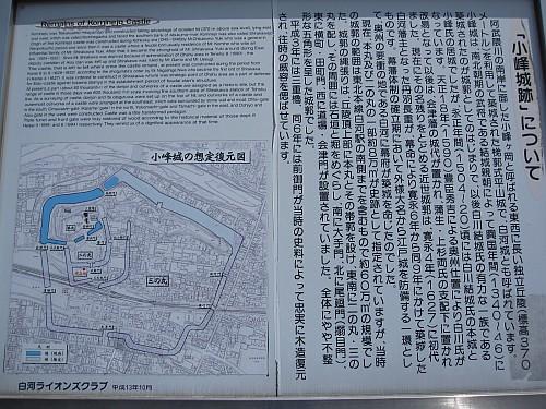 20100501_103700.JPG