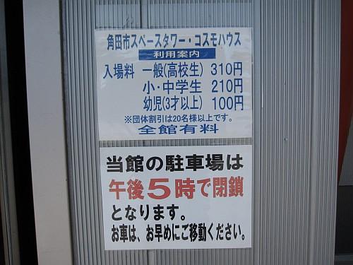 20100501_150627.JPG