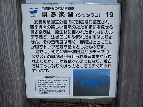 20100502_130004.JPG