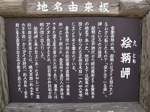 20100502_170825.JPG