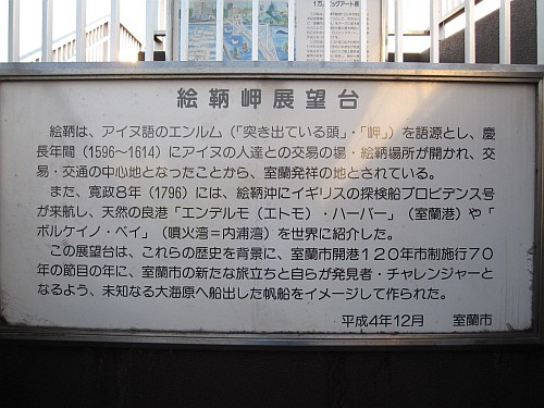 20100502_171118.JPG