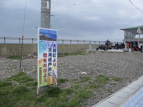 20100503_115703.JPG