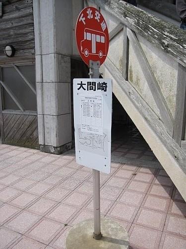 20100503_121616.JPG