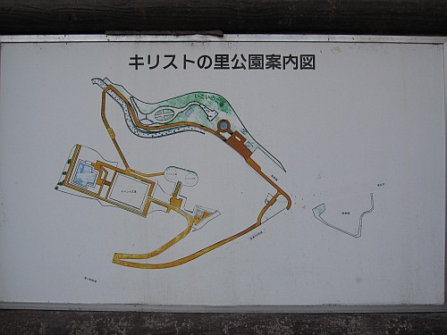 20100503_173746.JPG
