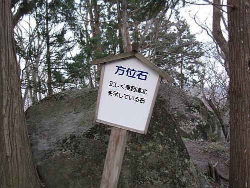 20100503_180918.JPG