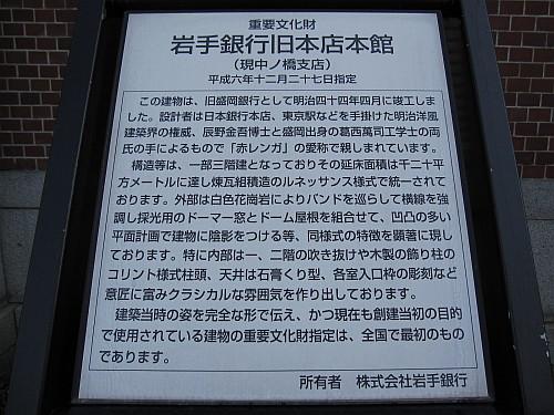20100504_071502.JPG