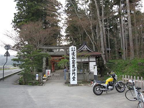 20100504_160033.JPG