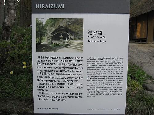 20100504_160056.JPG
