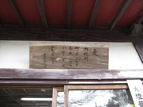 20100504_160156.JPG