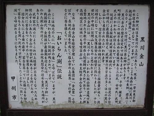 20100515_180827.JPG