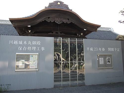 20100807_161403.JPG