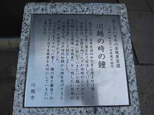 20100807_170309.JPG