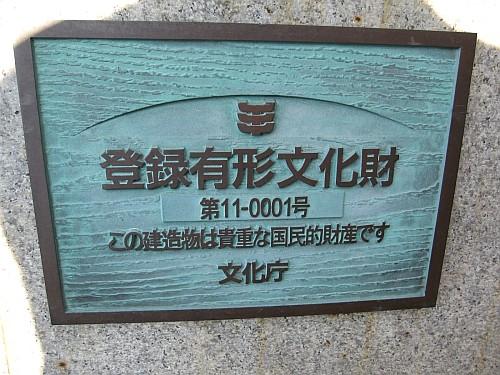 20100807_171419.JPG